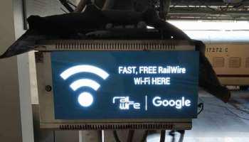रेलवे स्टेशनों पर यात्रियों को Free WiFi सर्विस हो सकती है प्रभावित, Google ने लिया ये बड़ा फैसला