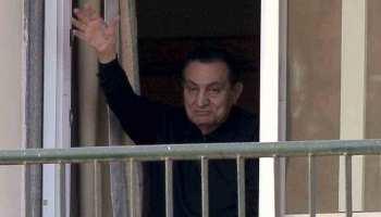 पहले मिस्र की सत्ता में 30 साल तक किया राज, फिर गए जेल; अब अस्पताल में तोड़ दिया दम