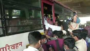 Lockdown: अपने घर पैदल निकल पड़े मजदूरों के लिए राहत, आखिरकार मिली बसें