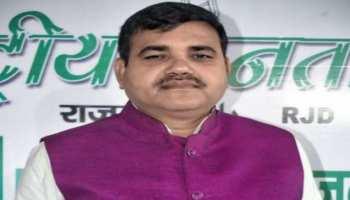 बिहार: RJD MLA का योगी सरकार पर हमला, कहा- नियम तोड़कर किया जा रहा यह काम...