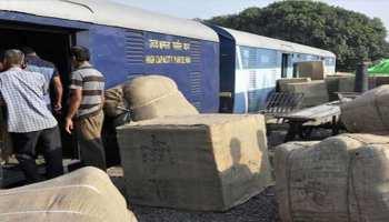 जरूरी सामानों की आपूर्ति के लिए भारतीय रेलवे चला रही है स्पेशल पार्सल ट्रेनें