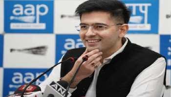 CM योगी पर आरोप लगाने वाले AAP के राघव चड्ढा के खिलाफ गाजियाबाद में भी मामला दर्ज