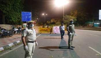 दिल्ली: कोरोना के खिलाफ ड्यूटी पर तैनात पुलिसकर्मियों पर हमला कर सकता है आतंकी संगठन ISIS