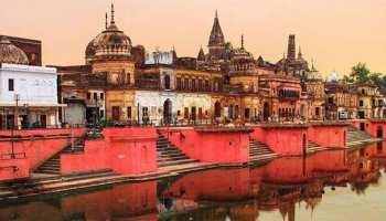 अयोध्या: राम मंदिर निर्माण के लिए जनता कर सकती है दान, SBI में खोला गया खाता