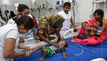 बिहार: मुजफ्फरपुर में संदिग्ध AES मरीज की मौत, 3 संदिग्ध भर्ती