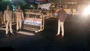 Lockdown: गौतमबुद्ध नगर पुलिस ने दिखाई सख्ती, 507 FIR सहित 4740 वाहनों का काटा चालान