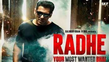 Entertainment News: Salman Khan की फिल्म 'राधे' पर कोरोना का संकट, रिलीज डेट को लेकर बढ़ी मुश्किलें