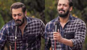 Salman Khan ने निभाया अपना ईद वाला वादा, फैंस के लिए रिलीज किया सॉन्ग 'Bhai Bhai'