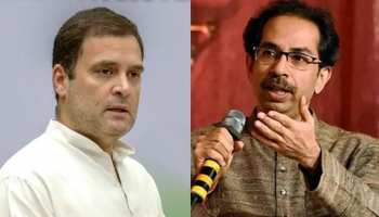 अरे! महाराष्ट्र में कांग्रेस को लेकर यह क्या कह गए राहुल गांधी