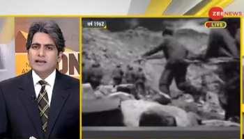 DNA ANALYSIS: 1962 के युद्ध में भारत को क्यों होना पड़ा था शर्मिंदा ?