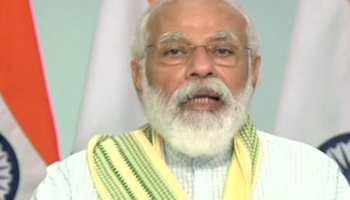 PM मोदी ने किया एशिया के सबसे बड़े सोलर पावर प्रोजेक्ट का उद्घाटन, दिल्ली मेट्रो को भी मिलेगी बिजली