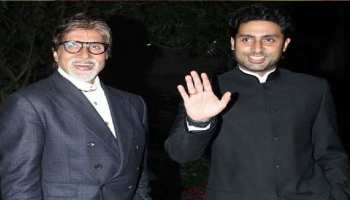 बच्चन परिवार हुआ कोरोना मुक्त, अभिषेक बच्चन ने भी दी कोरोना वायरस को मात