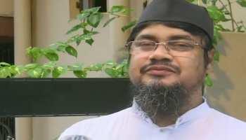बंगाल इमाम एसोसिएशन के चीफ ने दी धमकी, कहा- 'BJP ज्वाइन करने वाले मुसलमान नहीं'