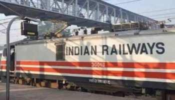 167 सालों में रेलवे ने पहली बार बनाया रिफंड देने का रिकॉर्ड, इससे हुई केवल कमाई