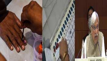 Bihar Election: कोरोना के साये में मतदान, चुनाव आयोग करेगा ये खास इंतजाम