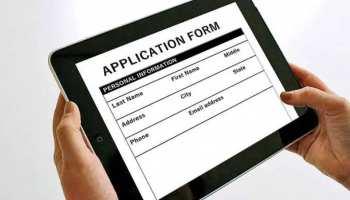 छात्रों के पास मौका, दिल्ली सरकार ने इन कक्षाओं में प्रवेश के लिए मांगे ऑनलाइन आवेदन
