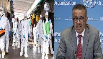 Corona Danger: अब भी चीन को बचाने में लगा WHO, कोरोना वायरस को बताया प्राकृतिक