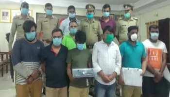 नीट और यूपी कैटेट में सॉल्वर बनकर लेते थे 8 लाख रुपये, 7 'मुन्नाभाई' गिरफ्तार