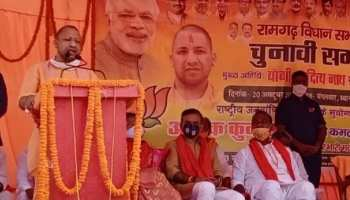 नक्सलवाद-आतंकवाद RJD-कांग्रेस की देन, सरकार बनी तो विधायक ले जाएंगे अयोध्या: योगी