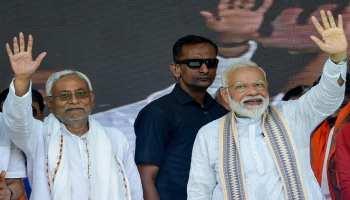 बिहार: आज होगा PM मोदी का चुनावी आगाज, 3 रैलियों को करेंगे संबोधित