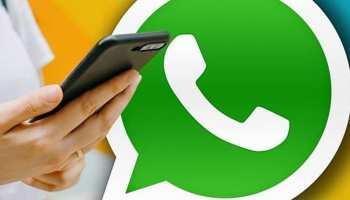 WhatsApp पर बिना इजाजत कोई नहीं कर पाएगा ग्रुप में एड, बस अपनाएं ये ट्रिक