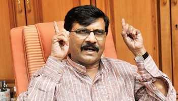 बिहार की नीतीश सरकार पहले बनाए 'लव जिहाद' पर कानून, फिर महाराष्ट्र सोचेगा: राउत