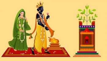 Tulsi Vivah 2020: तुलसी विवाह के दिन जरूर आजमाएं ये 4 उपाय, शादीशुदा जीवन होगा बेहतर
