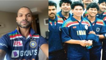28 साल पुरानी जर्सी पहनकर उतरेगी टीम इंडिया, Shikhar Dhawan ने शेयर की तस्वीर