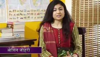 KBC में भोपाल की दूसरी कंटेस्टेंट, आज 9 बजे से दिखेंगी टीवी पर, 6 सवालों के दे चुकी हैं उत्तर