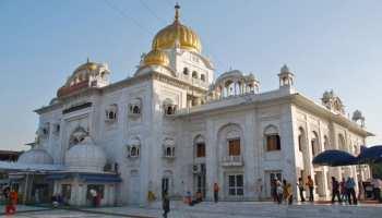 ZEE Adhyatm: ऐसी है Sri Bangla Sahib Gurudwara की भव्यता, जानिए इसके सरोवर की महिमा