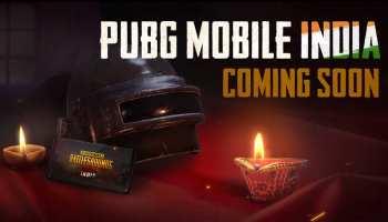 PUBG Mobile: सिर्फ Indian Gamers को मिलेंगे ये 3 खास फीचर्स, जानें कब होगी लॉन्चिंग