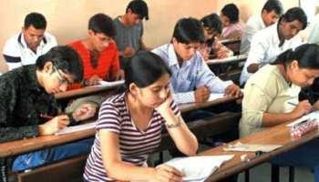 CBSE, NEET और JEE के Exam साल 2021 में भी Postpone होंगे? जानिए नया अपडेट
