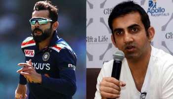 IND vs AUS: Gautam Gambhir ने Virat Kohli की कप्तानी पर फिर उठाए सवाल