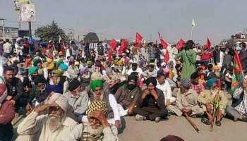 Farmer's Protest: किसानों के साथ बातचीत करेगी सरकार, आज दोपहर 3 बजे बैठक