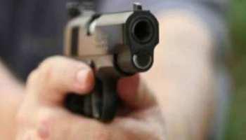 घर के बाहर सिगरेट पीने से किया मना तो नाराज सिपाही ने मार दी गोली