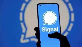 रातोंरात फेमस हुआ Signal ऐप डाउन: दुनियाभर के यूजर्स हो रहे परेशान, कंपनी ने कहा, 'जल्द दूर होगी समस्या'