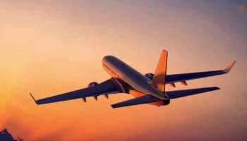 Russia ने भारत समेत 4 देशों की उड़ानों पर लगी रोक हटाई, 27 जनवरी से शुरू होंगी फ्लाइट