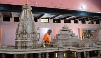 श्रीराम मंदिर निर्माण के लिए कैसे और कहां करना है दान? इन Toll Free नंबर से कर सकते हैं पता