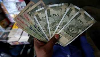 7th Pay Commission: new year Gift to chhattisgarh govt employees, will get 6 months salary with arrears