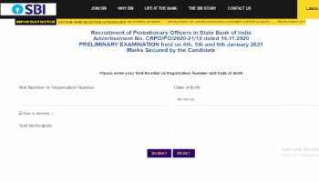 SBI PO Prelims Result: SBI PO प्रारंभिक परीक्षा का रिजल्ट घोषित, वेबसाइट खुलने में दिक्कत
