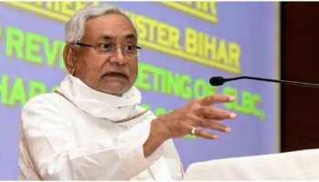 Bihar Cabinet Expansion: कैबिनेट में युवाओं को मिल सकती है जगह, कई दिग्गजों का कट सकता है पत्ता!