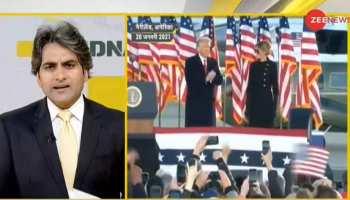 DNA ANALYSIS: रिटायर होने के बाद अब क्या करेंगे Donald Trump? हर महीने मिलेगी इतनी पेंशन