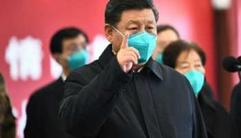 भ्रष्टाचार सत्तारूढ़ चीन की कम्युनिस्ट पार्टी के लिए अब भी सबसे बड़ा खतरा: शी जिनपिंग
