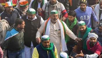 Farmers Protest LIVE: दिल्ली में हिंसा के बाद 22 FIR दर्ज, खालिस्तान समर्थकों के ट्विटर अकाउंट सस्पेंड