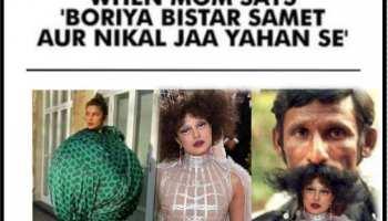 priyanka chopra got trolled for her recent dress see memes