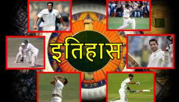 Narendra Modi Stadium Records and History of Motera Stadium