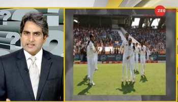 DNA ANALYSIS: Narendra Modi Stadium में टीम इंडिया की जीत में छिपा है क्रिकेट के लिए ये खास संदेश