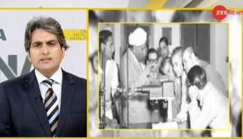 DNA ANALYSIS: भारत के Research, Innovation में पिछड़ने की क्या ये है वजह?