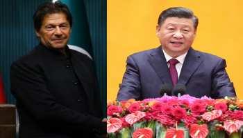 दोस्ती के 70 साल पूरे होने के मौके पर 100 कार्यक्रमों का आयोजन कर रहे China-Pakistan