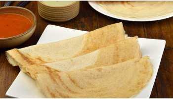 Poha Dosa Recipe: इस वीकेंड दही और पोहा से बनाएं खास डोसा, जानिए लाजवाब रेसिपी